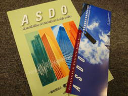 ASDOの旧パンフレット