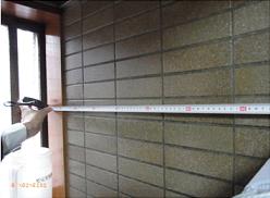 内部の壁の長さの測定