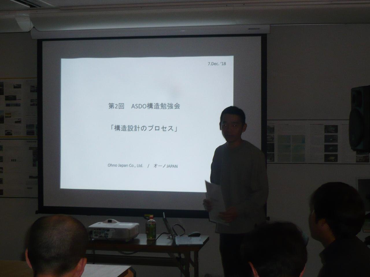 大野氏の講演