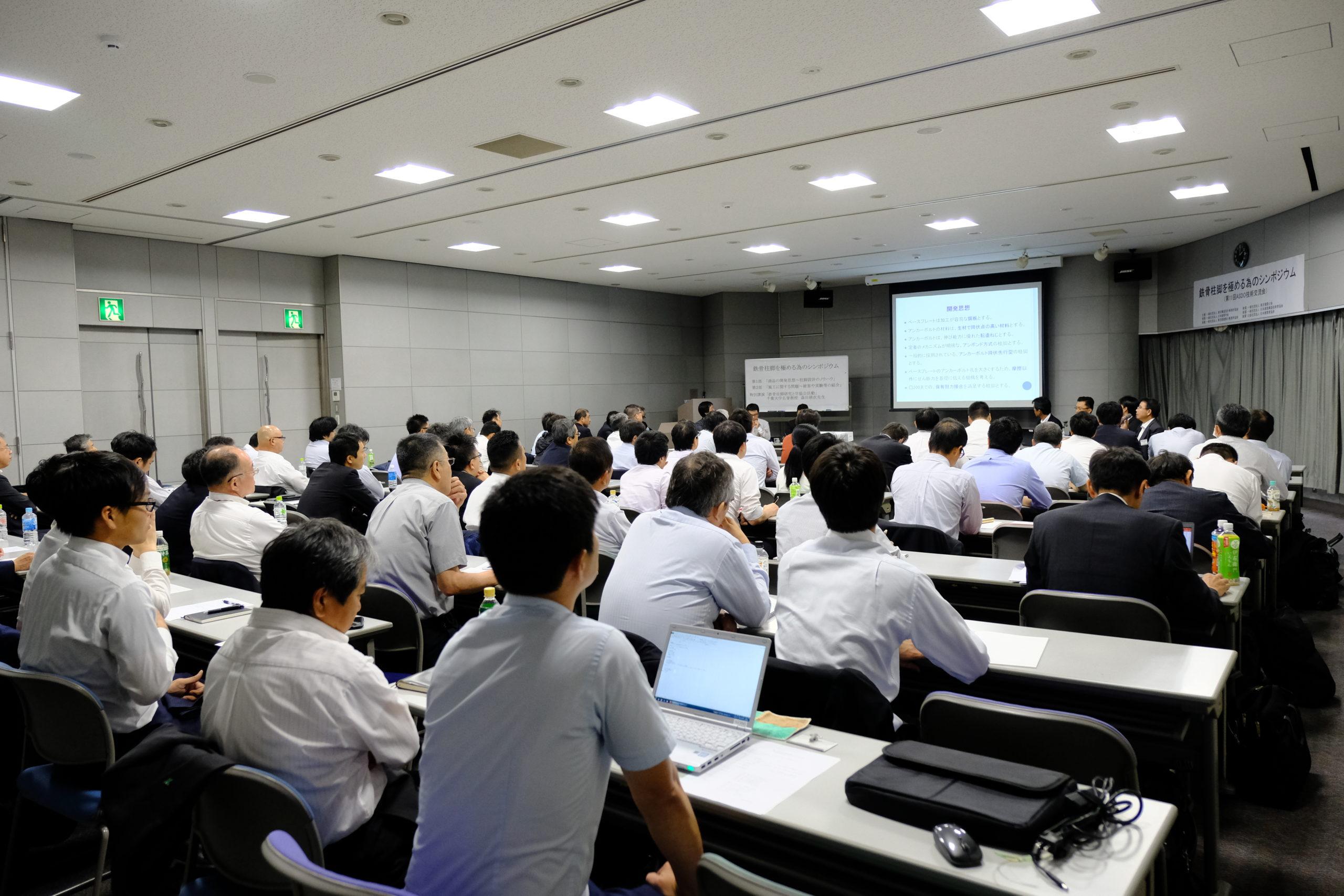 講演会(新技術の発表など)