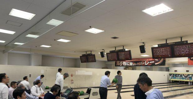 第1回 ボウリング大会及び懇親会|ASDO